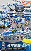 兒童積木拼裝玩具益智3-6周歲男孩子7-8智力9組10樂高城市警察5車 NMS街頭潮人