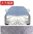 新款汽車全罩防曬防雨