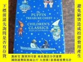 二手書博民逛書店The罕見Puffin Treasure Chest of Ch