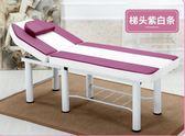 折疊床美體按摩床推拿床床院專用艾灸紋繡床MBS『潮流世家』
