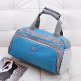 小行李袋女短途手提旅行包大容量行李包輕便簡約旅游瑜伽 女装交換禮物