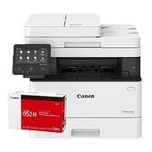 【搭原廠CRG-052BKH 一支】Canon imageCLASS MF429X 高速黑白雷射傳真事務機 全新機