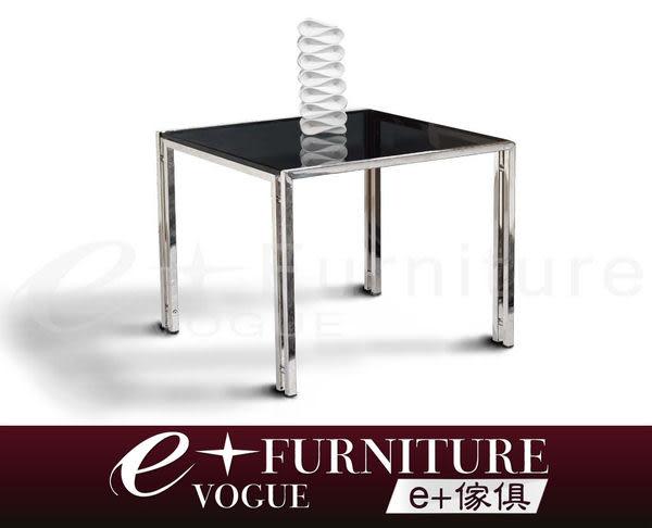 『 e+傢俱 』 BT53 康拉德 Conrad 強化鋼玻小茶几/小邊几/不繡鋼座/時尚現代