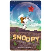 SNOOPY《飛奔月球》一卡通