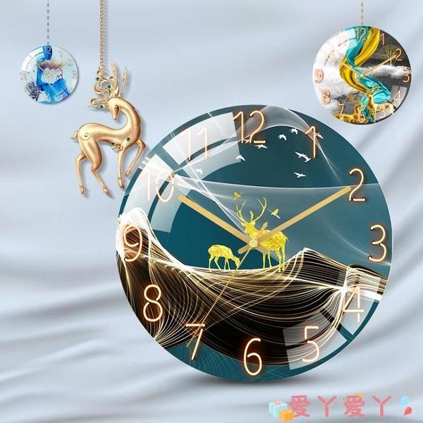 掛鐘 帝斕鐘表客廳家用掛鐘創意時尚石英鐘裝飾時鐘臥室家用掛表現代LX 愛丫 免運