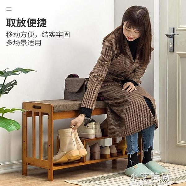 木馬人換鞋凳子鞋架可坐式家用床尾長條穿鞋櫃實木北歐進門口收納 小艾時尚NMS