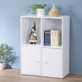 YoStyle 現代風二層二門置物櫃(純白色) 展示櫃 櫥櫃 收納櫃 組合櫃 書櫃 床邊櫃