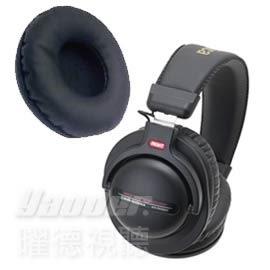 【曜德 / 預購】鐵三角 ATH-PRO5MK3 黑色 專用 替換耳罩 / 原廠公司貨