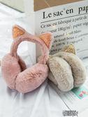 可折疊耳套保暖女秋冬季可愛耳罩仿兔毛保暖耳包男女耳捂耳暖 街頭布衣