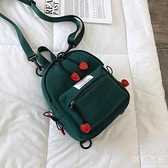 夏季ins超火蹦迪包包女新款韓版百搭學生書包時尚少 『快速出貨』