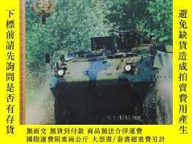 二手書博民逛書店armada罕見international 2001.1Y168439