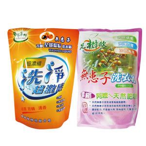 【綺緣 無患子】無患子洗衣精(足柑欣)+青柚洗衣精4件組