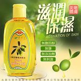 潤滑愛情配方 情趣潤滑按摩液 情趣商品 Xun Z Lan‧性愛生活 按摩情趣橄欖油 100ml(桑拿推油專用)