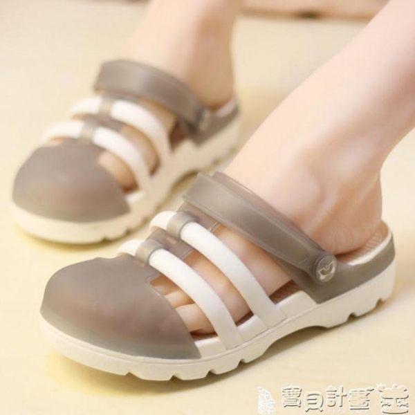 女涼鞋 松糕厚底洞洞鞋女韓版百搭涼鞋護士瑪麗珍防滑沙灘果凍涼拖鞋gp 寶貝計畫