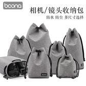 單反相機包鏡頭袋收納包攝影包簡約專業便攜佳能尼康索尼 熊熊物語