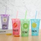創意夏日冰酷冰杯 制冷碎冰杯 學生雙層帶蓋吸管便攜水杯