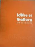 【書寶二手書T6/設計_GMQ】IdN Gallery:數位設計藝廊精選集_原價1100_IDN MAGAZINE
