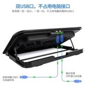 筆電散熱器 記本電筆腦散熱器14寸15.6寸散熱底座支架板靜音風冷超薄·享家生活館