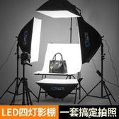 攝影棚led小型攝影棚套裝手機拍照燈柔光箱拍攝道具器材人像補光燈伊芙莎 YYS