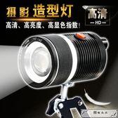 好拍點小型LED攝影燈珠寶拍照燈常亮燈聚光燈拍照棚箱臺補光燈具