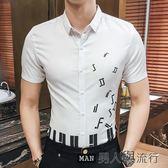 夏裝新款男潮流短袖字母音符印花襯衫tz4038【男人與流行】