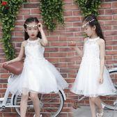 禮服 公主裙兒童韓版蕾絲連身裙小女孩洋氣禮服紗裙子【全館九折】