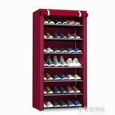 單人迷你小鞋架布藝防塵出租房宿舍大學生寢室簡易多層家用布鞋櫃YXS『小宅妮時尚』