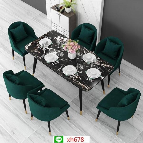 北歐輕奢大理石餐桌 網紅ins風餐廳休閑餐桌現代簡約鐵藝吃飯桌子【頁面價格是訂金價格】