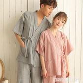 日式和服情侶睡衣女夏短袖純棉紗布條紋男女汗蒸服浴衣家居服套裝  居家物語