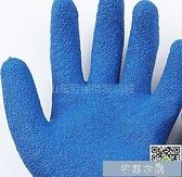 防割手套 星宇L218勞保防護手套浸膠耐磨膠皮防水防割防滑防刺工作干活 免運