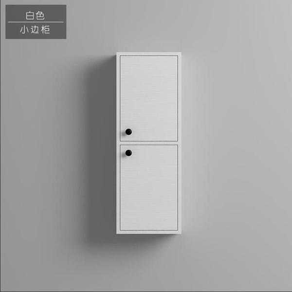 邊櫃衛生間浴室櫃小掛墻式儲物櫃收納櫃子馬桶簡約現代組合置物櫃 qf36086【MG大尺碼】