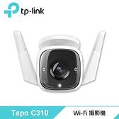 【TP-LINK】Tapo C310 室外安全 Wi-Fi 攝影機 [不能視訊會議用]