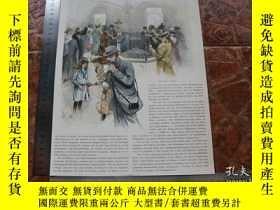 二手書博民逛書店【罕見】1890年小幅木刻版畫《純淨水源》(laue quell