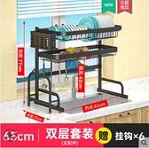 廚房水槽置物架多功能瀝水架臺面刀架碗架碗碟收納架子水池上用品 NMS美眉新品