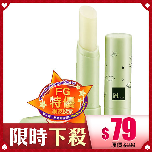 Momus 美白潤唇修護素+Plus 3.5g 【BG Shop】