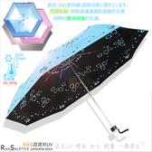 【RainSKY】三環花雙絲印-抗UV晴雨傘 /黑膠傘大傘洋傘遮陽傘折疊傘抗UV傘防風傘非自動傘反向傘+1