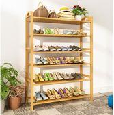 七夕情人節禮物索樂鞋架多層簡易家用特價經濟型省空間實木鞋柜組裝家里人多功能