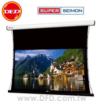美國 SUPER SEIMON Tab-4800AL 16:9 100吋 4K 超靜音 線拉式電動銀幕 公司貨