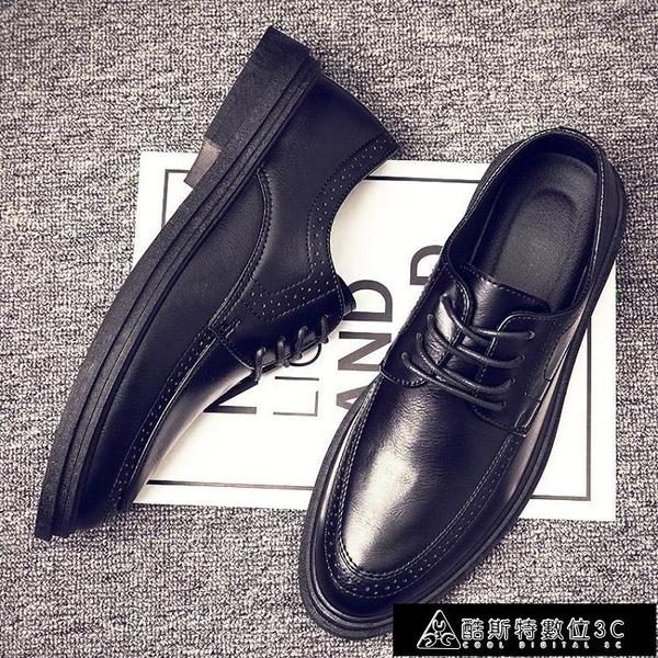 皮鞋男士布洛克皮鞋透氣百搭鞋子休閒上班商務正裝伴郎黑色增高純皮鞋 快速出貨