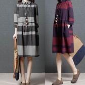 *初心*文藝 翻領 條紋 加大尺碼 長袖 娃娃裙 襯衫洋裝 長袖洋裝 D8789