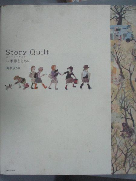 【書寶二手書T1/繪本_ZDS】Story Quilt_日文書_高原