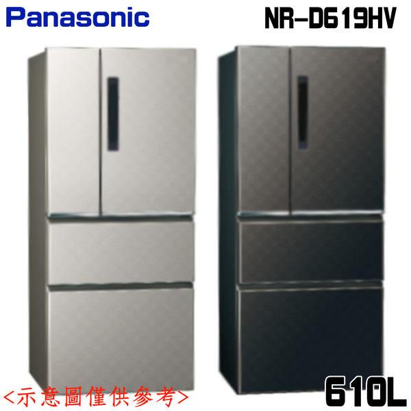 好禮送★【國際牌】610L四門變頻智慧節能電冰箱NR-D619HV-灰