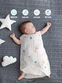 兒童睡袋 寶寶睡袋純棉紗布無袖背心式兒童防踢被嬰兒新生兒夏季薄款空調房 薇薇