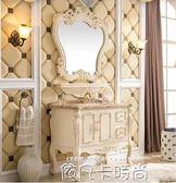 歐式PVC浴室櫃落地組合簡歐衛生間整體洗手洗臉盆櫃衛浴櫃現貨QM 依凡卡時尚