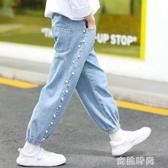 女童褲子夏裝2020新款女孩洋氣休閒長褲兒童防蚊寬鬆薄款牛仔褲夏『蜜桃時尚』