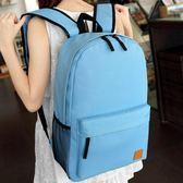 兒童書包-韓版雙肩包男包初中學生書包高中生背包休閒包 提拉米蘇