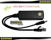 莫名其妙倉庫【GS082 PoE網路電源分離器5V專用】相容48V轉5V 12w 模組穩定IEEE802.3AF/AT