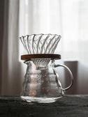 咖啡壺手沖咖啡壺套裝器具咖啡濾杯架子v60咖啡分享壺玻璃云朵壺滴漏式 艾家