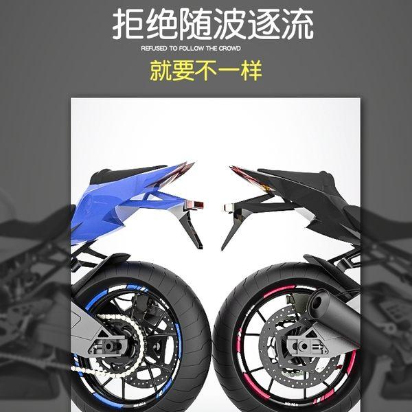 車輪貼摩托車小牛電動貼花創意輪轂貼紙