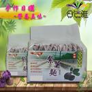 【免運直送】記德農場紫薯麵(全素) 500gX2包【合迷雅好物超級商城】 -02